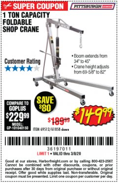 Harbor Freight Coupon 1 TON CAPACITY FOLDABLE SHOP CRANE Lot No. 69512/61858/69445 Expired: 2/8/20 - $149.99