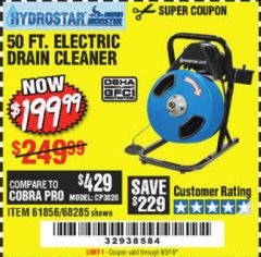 Harbor Freight Coupon 50 FT. ELECTRIC DRAIN CLEANER Lot No. 68285/61856 Expired: 9/3/19 - $199.99