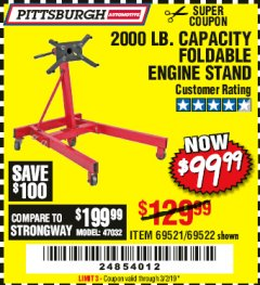 Harbor Freight Coupon 2000 LB. FOLDABLE ENGINE STAND Lot No. 69522/67015/69521 Valid Thru: 3/2/19 - $99.99