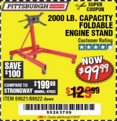 Harbor Freight Coupon 2000 LB. FOLDABLE ENGINE STAND Lot No. 69522/67015/69521 Valid Thru: 5/18/19 - $99.99