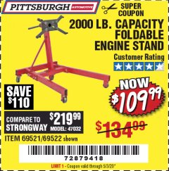 Harbor Freight Coupon 2000 LB. FOLDABLE ENGINE STAND Lot No. 69522/67015/69521 EXPIRES: 6/30/20 - $109.99