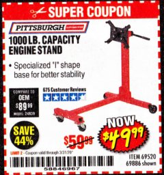 Harbor Freight Coupon 1000 LB. CAPACITY ENGINE STAND Lot No. 32916/69886/69520 Expired: 3/31/20 - $49.99