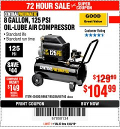 Harbor Freight Coupon 2 HP, 8 GALLON 125 PSI PORTABLE AIR COMPRESSOR Lot No. 67501/68740/69667/40400/95386 Expired: 4/28/19 - $104.99