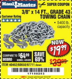 "Harbor Freight Coupon 3/8"" x 14 FT. GRADE 43 TOWING CHAIN Lot No. 97711/60658 Valid Thru: 10/14/19 - $19.99"