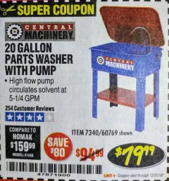 Harbor Freight Coupon 20 GALLON PARTS WASHER WITH PUMP Lot No. 7340/60769/94702 Expired: 12/31/18 - $79.99