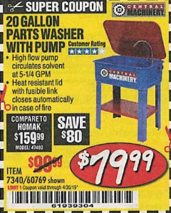 Harbor Freight Coupon 20 GALLON PARTS WASHER WITH PUMP Lot No. 7340/60769/94702 Valid Thru: 4/30/19 - $79.99