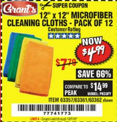 Harbor Freight Coupon MICROFIBER CLEANING CLOTHS PACK OF 12 Lot No. 63357/63361/63362 Expired: 10/7/19 - $4.99