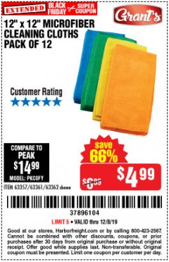 Harbor Freight Coupon MICROFIBER CLEANING CLOTHS PACK OF 12 Lot No. 63357/63361/63362 Expired: 12/8/19 - $4.99