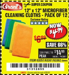 Harbor Freight Coupon MICROFIBER CLEANING CLOTHS PACK OF 12 Lot No. 63357/63361/63362 EXPIRES: 6/30/20 - $4.99