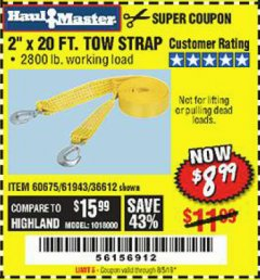 "Harbor Freight Coupon 2"" x 20 FT. TOW STRAP Lot No. 36612/60675/61943 Expired: 6/5/19 - $8.99"