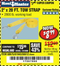 "Harbor Freight Coupon 2"" x 20 FT. TOW STRAP Lot No. 36612/60675/61943 Expired: 10/21/19 - $8.99"