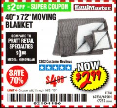 "Harbor Freight Coupon 40"" x 72"" MOVER'S BLANKET Lot No. 47262/69504/62336 Expired: 10/31/19 - $2.99"