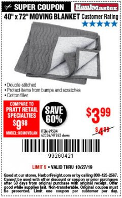 "Harbor Freight Coupon 40"" x 72"" MOVER'S BLANKET Lot No. 47262/69504/62336 Expired: 10/27/19 - $3.99"