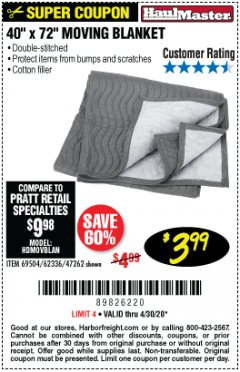 "Harbor Freight Coupon 40"" x 72"" MOVER'S BLANKET Lot No. 47262/69504/62336 EXPIRES: 6/30/20 - $3.99"