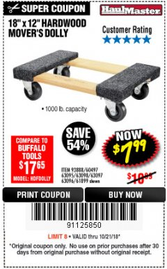"Harbor Freight Coupon 18"" X 12"" HARDWOOD MOVER'S DOLLY Lot No. 93888/60497/61899/62399/63095/63096/63097/63098 Expired: 10/21/18 - $7.99"