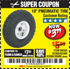 "Harbor Freight Coupon 10"" PNEUMATIC TIRE HaulMaster Lot No. 30900/62388/62409/62698/69385 Expired: 10/30/18 - $3.99"