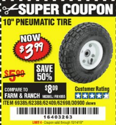 "Harbor Freight Coupon 10"" PNEUMATIC TIRE HaulMaster Lot No. 30900/62388/62409/62698/69385 Expired: 10/14/19 - $3.99"