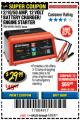 Harbor Freight Coupon 12 VOLT, 2/10/50 AMP BATTERY CHARGER/ENGINE STARTER Lot No. 66783/60581/60653/62334 Expired: 7/31/17 - $29.99