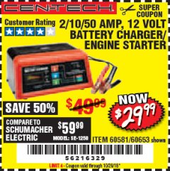 Harbor Freight Coupon 12 VOLT, 2/10/50 AMP BATTERY CHARGER/ENGINE STARTER Lot No. 66783/60581/60653/62334 Expired: 10/28/18 - $29.99