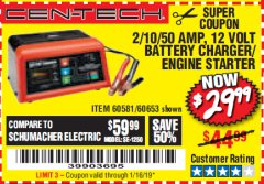 Harbor Freight Coupon 12 VOLT, 2/10/50 AMP BATTERY CHARGER/ENGINE STARTER Lot No. 66783/60581/60653/62334 Expired: 1/16/19 - $29.99