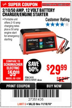 Harbor Freight Coupon 12 VOLT, 2/10/50 AMP BATTERY CHARGER/ENGINE STARTER Lot No. 66783/60581/60653/62334 Expired: 11/18/18 - $29.99