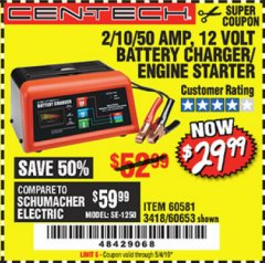 Harbor Freight Coupon 12 VOLT, 2/10/50 AMP BATTERY CHARGER/ENGINE STARTER Lot No. 66783/60581/60653/62334 Expired: 5/4/19 - $29.99