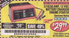 Harbor Freight Coupon 12 VOLT, 2/10/50 AMP BATTERY CHARGER/ENGINE STARTER Lot No. 66783/60581/60653/62334 Expired: 7/20/19 - $29.99