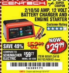 Harbor Freight Coupon 12 VOLT, 2/10/50 AMP BATTERY CHARGER/ENGINE STARTER Lot No. 66783/60581/60653/62334 Expired: 10/14/19 - $29.99