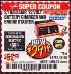 Harbor Freight Coupon 12 VOLT, 2/10/50 AMP BATTERY CHARGER/ENGINE STARTER Lot No. 66783/60581/60653/62334 Expired: 8/31/19 - $29.99