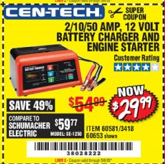 Harbor Freight Coupon 12 VOLT, 2/10/50 AMP BATTERY CHARGER/ENGINE STARTER Lot No. 66783/60581/60653/62334 EXPIRES: 6/30/20 - $29.99