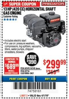Harbor Freight Coupon 13 HP (420 CC) OHV HORIZONTAL SHAFT GAS ENGINES Lot No. 60349/60340/69736 Expired: 4/1/18 - $299.99