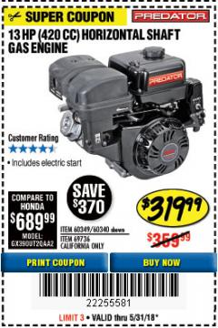 Harbor Freight Coupon 13 HP (420 CC) OHV HORIZONTAL SHAFT GAS ENGINES Lot No. 60349/60340/69736 Expired: 5/31/18 - $319.99