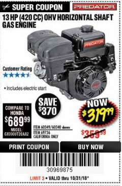 Harbor Freight Coupon 13 HP (420 CC) OHV HORIZONTAL SHAFT GAS ENGINES Lot No. 60349/60340/69736 Expired: 10/31/18 - $319.99