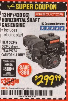 Harbor Freight Coupon 13 HP (420 CC) OHV HORIZONTAL SHAFT GAS ENGINES Lot No. 60349/60340/69736 Expired: 3/31/19 - $299.99