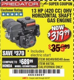 Harbor Freight Coupon 13 HP (420 CC) OHV HORIZONTAL SHAFT GAS ENGINES Lot No. 60349/60340/69736 Expired: 6/5/19 - $319.99