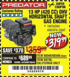 Harbor Freight Coupon 13 HP (420 CC) OHV HORIZONTAL SHAFT GAS ENGINES Lot No. 60349/60340/69736 Valid Thru: 9/24/19 - $319.99