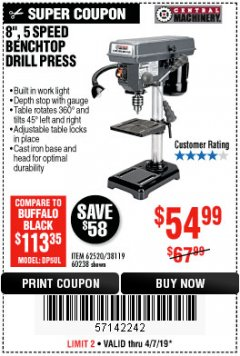 "Harbor Freight Coupon 8"", 5 SPEED BENCH MOUNT DRILL PRESS Lot No. 60238/62390/62520/44506/38119 Expired: 4/7/19 - $54.99"