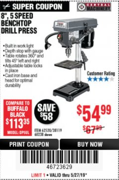 "Harbor Freight Coupon 8"", 5 SPEED BENCH MOUNT DRILL PRESS Lot No. 60238/62390/62520/44506/38119 Expired: 5/31/19 - $54.99"