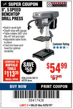 "Harbor Freight Coupon 8"", 5 SPEED BENCH MOUNT DRILL PRESS Lot No. 60238/62390/62520/44506/38119 Expired: 8/25/19 - $54.99"