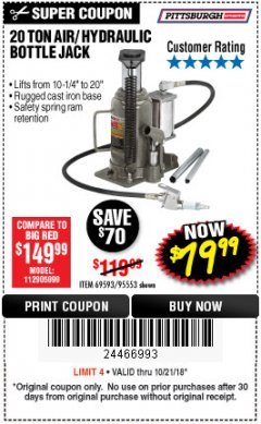 Harbor Freight Coupon 20 TON AIR/HYDRAULIC BOTTLE JACK Lot No. 96147/69593/95553 Expired: 10/21/18 - $79