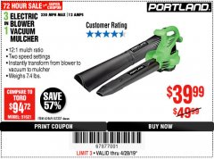 Harbor Freight Coupon 3 IN 1 ELECTRIC BLOWER VACUUM MULCHER Lot No. 62469/62337 Expired: 4/28/19 - $39.99