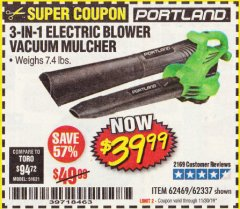 Harbor Freight Coupon 3 IN 1 ELECTRIC BLOWER VACUUM MULCHER Lot No. 62469/62337 Expired: 11/30/19 - $39.99