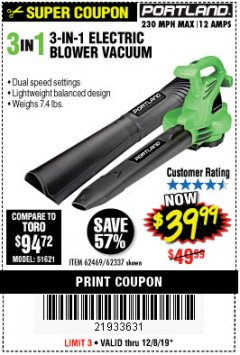 Harbor Freight Coupon 3 IN 1 ELECTRIC BLOWER VACUUM MULCHER Lot No. 62469/62337 Expired: 12/8/19 - $39.99