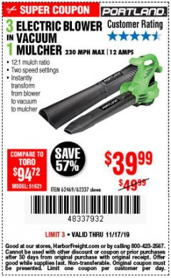 Harbor Freight Coupon 3 IN 1 ELECTRIC BLOWER VACUUM MULCHER Lot No. 62469/62337 Expired: 11/17/19 - $39.99
