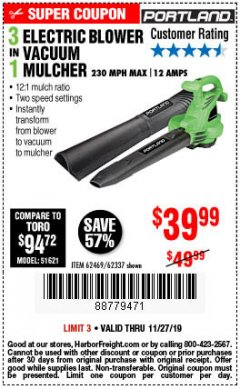 Harbor Freight Coupon 3 IN 1 ELECTRIC BLOWER VACUUM MULCHER Lot No. 62469/62337 Expired: 11/27/19 - $39.99