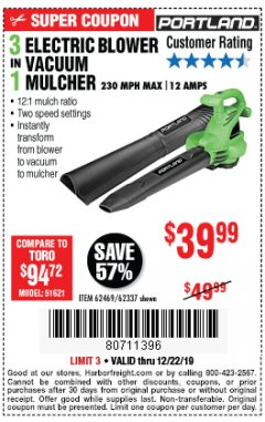 Harbor Freight Coupon 3 IN 1 ELECTRIC BLOWER VACUUM MULCHER Lot No. 62469/62337 Expired: 12/22/19 - $39.99