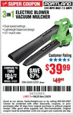 Harbor Freight Coupon 3 IN 1 ELECTRIC BLOWER VACUUM MULCHER Lot No. 62469/62337 Expired: 2/9/20 - $39.99