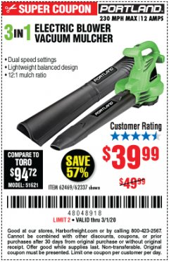 Harbor Freight Coupon 3 IN 1 ELECTRIC BLOWER VACUUM MULCHER Lot No. 62469/62337 Expired: 3/1/20 - $39.99