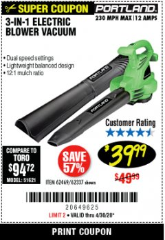 Harbor Freight Coupon 3 IN 1 ELECTRIC BLOWER VACUUM MULCHER Lot No. 62469/62337 Valid: 3/26/20 - 6/30/20 - $39.99