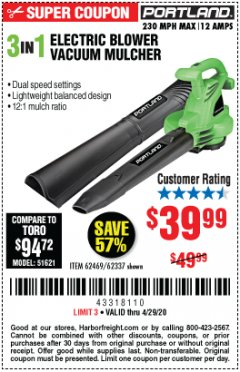 Harbor Freight Coupon 3 IN 1 ELECTRIC BLOWER VACUUM MULCHER Lot No. 62469/62337 Valid: 4/6/20 - 6/30/20 - $39.99
